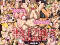-round-4.jpg