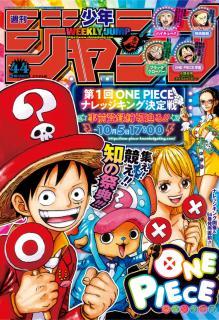 [雑誌] 週刊少年ジャンプ 2019年44号 [Weekly Shonen Jump 2019-44]