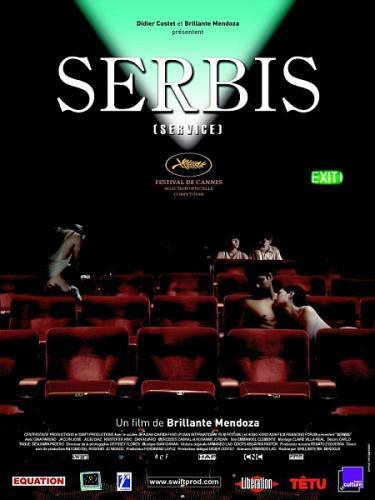 Serbis_2008