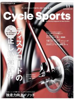[雑誌] CYCLE SPORTS (サイクルスポーツ) 2019年11月号