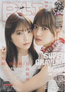 [雑誌] B.L.T. 2019年11月号