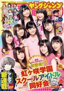 Weekly Young Jump 2019-44 (週刊ヤングジャンプ 2019年44号)