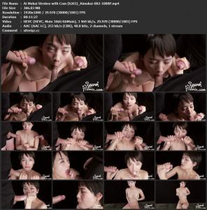 123453657_ai-mukai-strokes-with-cum-h265-_aimukai-082-1080p-mp4.jpg