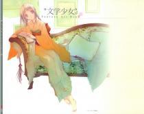 bungaku_shoujo_fantasy_art_book_pg-000_oreno-imouto-org.jpg