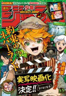 Weekly Shonen Jump 2019-45 (週刊少年ジャンプ 2019年45号)