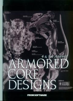 armored_core_designs_4_for_answer_0001.jpg