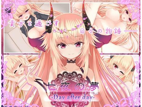 (同人ゲーム) [191005] [名無し喫茶] 七夜の夢‐Day after day‐ [RJ262414]