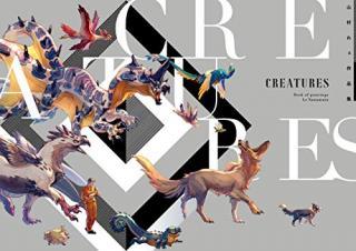 CREATURES Yamamura re Sakuhinshu (CREATURES 山村れぇ作品集)