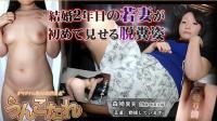 unkotare_ki191005.jpg