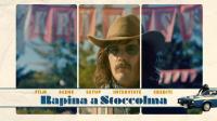 Rapina A Stoccolma (2018) DVD9 COPIA 1:1 ITA ENG