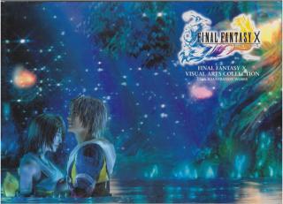 [Artbook] Final Fantasy ファイナルファンタジーX ビジュアルアートコレクション