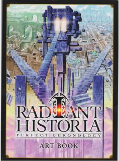 Radianthistoriaperfectchronologyartbook (ラジアントヒストリア パーフェクトクロノロジー)