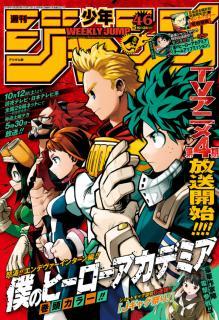 Weekly Shonen Jump 2019-46 (週刊少年ジャンプ 2019年46号)