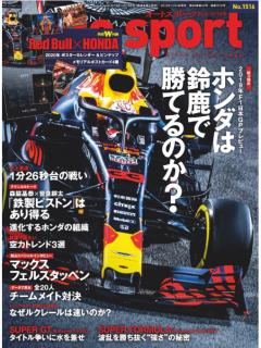 [雑誌] AUTOSPORT (オートスポーツ) No.1516