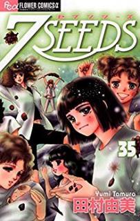 7 Seeds (幻海奇情) 01-35
