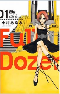 Full Dozer 01