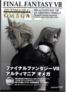 [Artbook] Final Fantasy VII Ultimania Omega