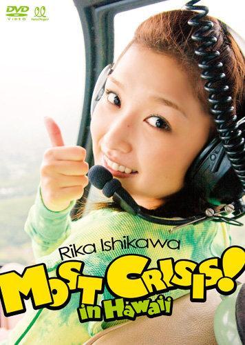 pkbp-5107-rika-ishikawa--most-crisis-in-hawaii.jpg