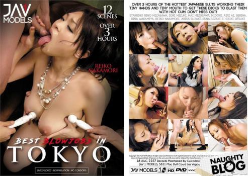 Best Blowjobs In Tokyo
