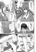 [雪國おまる] 堕ち牝奴隷イズム + イラストカード - Hentai sharing - idols