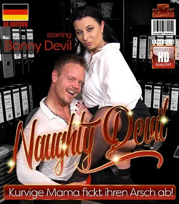 Mature - Bonny Devil (45) - Naughty mature Bonny Devil loves getting fucked hard at the office by her younger lover