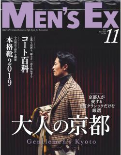 [雑誌] MEN'S EX (メンズ・イーエックス) 2019年11月号