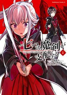 Nanatsu no Maken ga Shihai Suru (七つの魔剣が支配する) 01