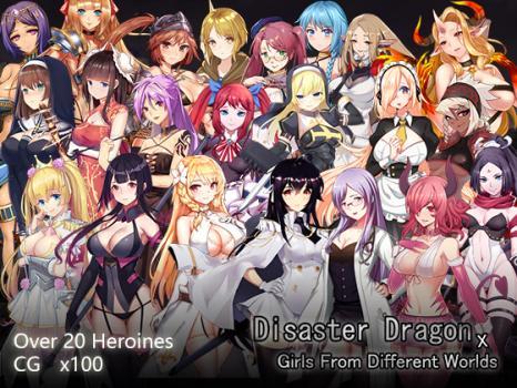 (同人ゲーム)[191020][Alibi] Disaster Dragon x Girls from Different Worlds (English)