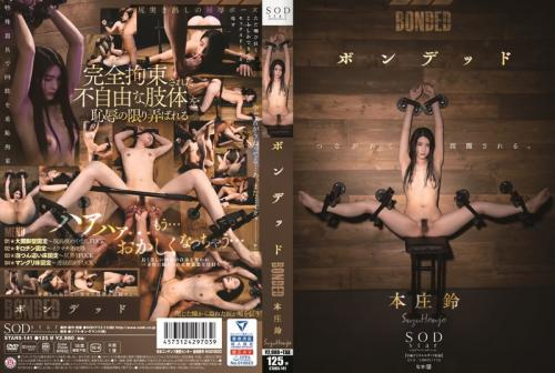 [STARS-141] Honjou Suzu ボンデッドIdol アイマックス Slender Cum Actress SOD star Abuse