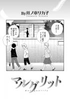 [アンソロジー] オトコのコHEAVEN'S DOOR 9 - Hentai sharing - idols