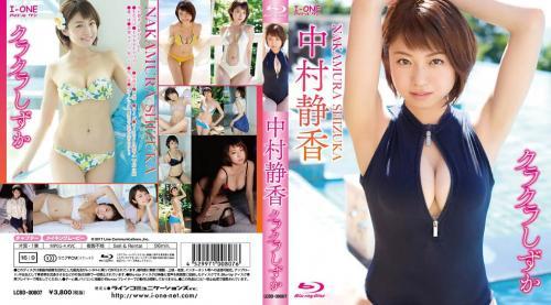 lcbd-00807-shizuka-nakamura--.jpg